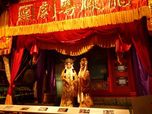 folk culture opera