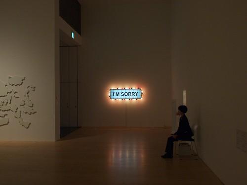 アラブ・エクスプレス展:アラブ美術の今を知る