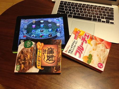 iPad レトルトカレー
