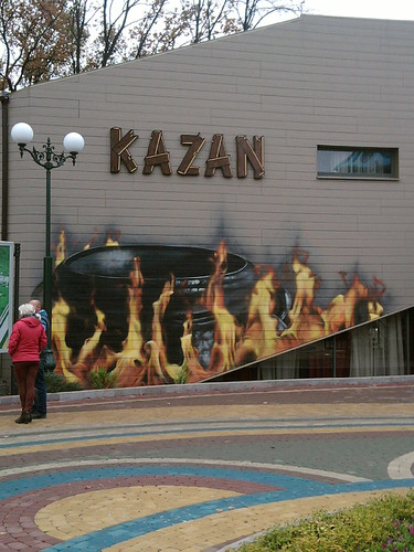 "Restaurant ""Kazan"" by Fay! Quagoctober"