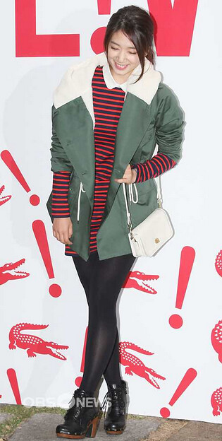 [PHOTOS] 10-24-12 Park Shin Hye at Lacoste Live Winter Wonderland 8121233515_bf9e133148_b