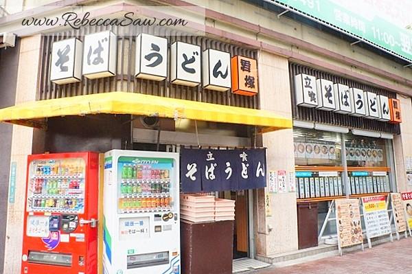 Japan Day 5- Ikebukuro-023