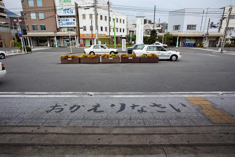 たまゆら舞台探訪 竹原 憧憬の路#3