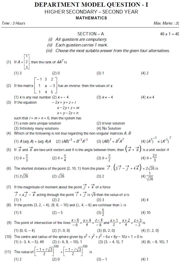 Paper For Class 12 Stateboard 2012 - maths question paper for grade 12 ...