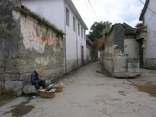 dali china erhai lake village