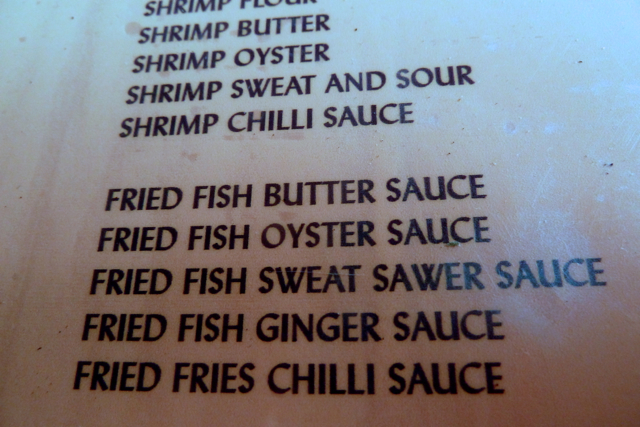 Engrish-menu-sweat-sawer-sauce