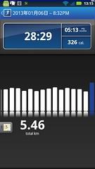 20130106_RunKeeper(Running)