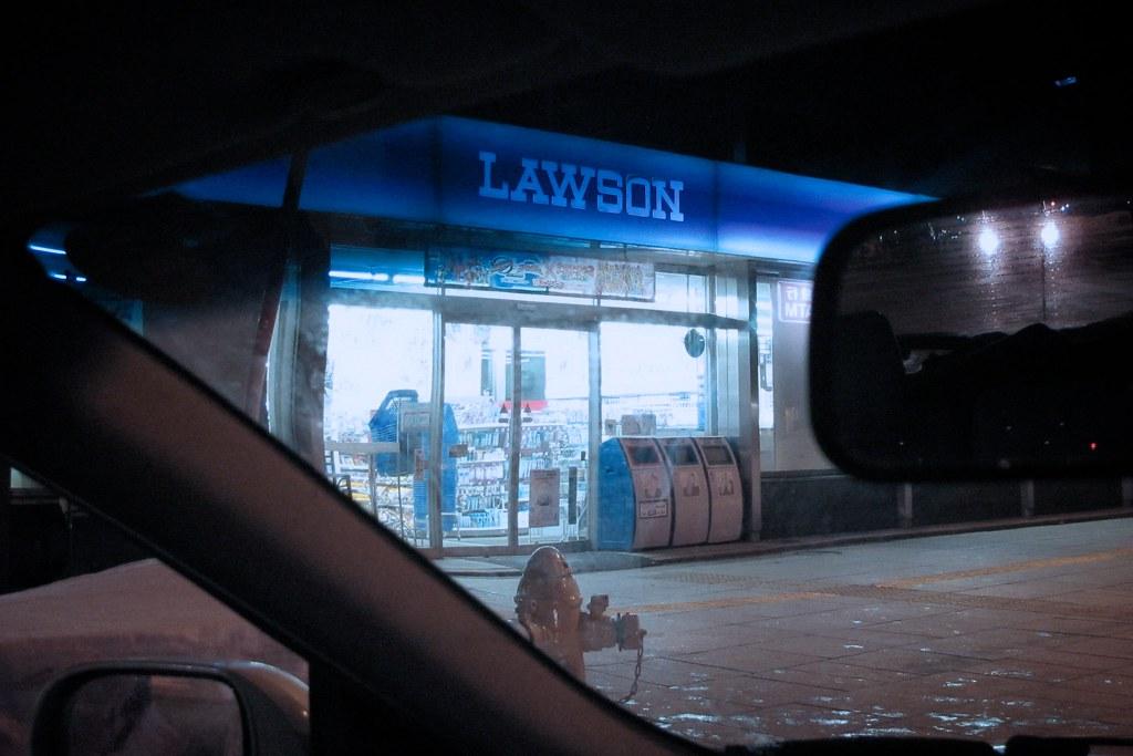 LAWSON.