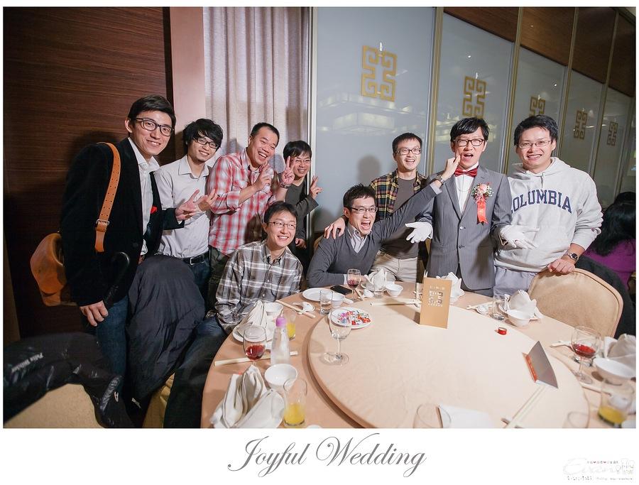 開赫&嘉佩 婚禮記錄_0141
