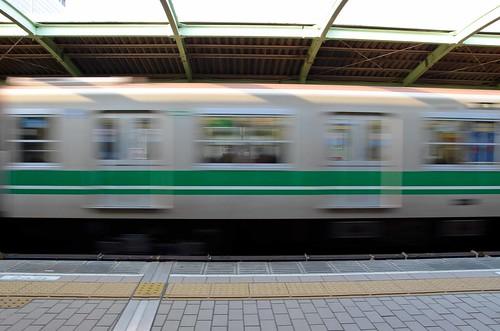 Mmmm, Osaka Subway
