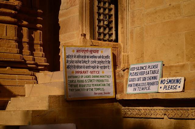 Jaisalmer (Rajastão), RTW 2012