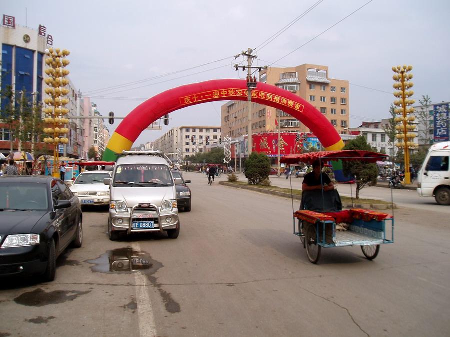 Huanren - street