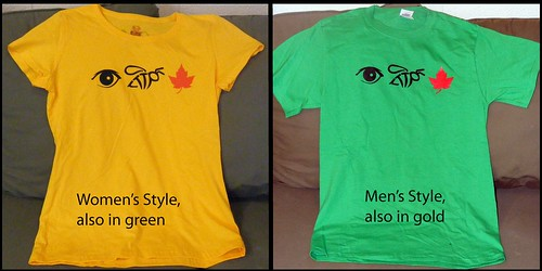 Eye Bee Leaf Shirts