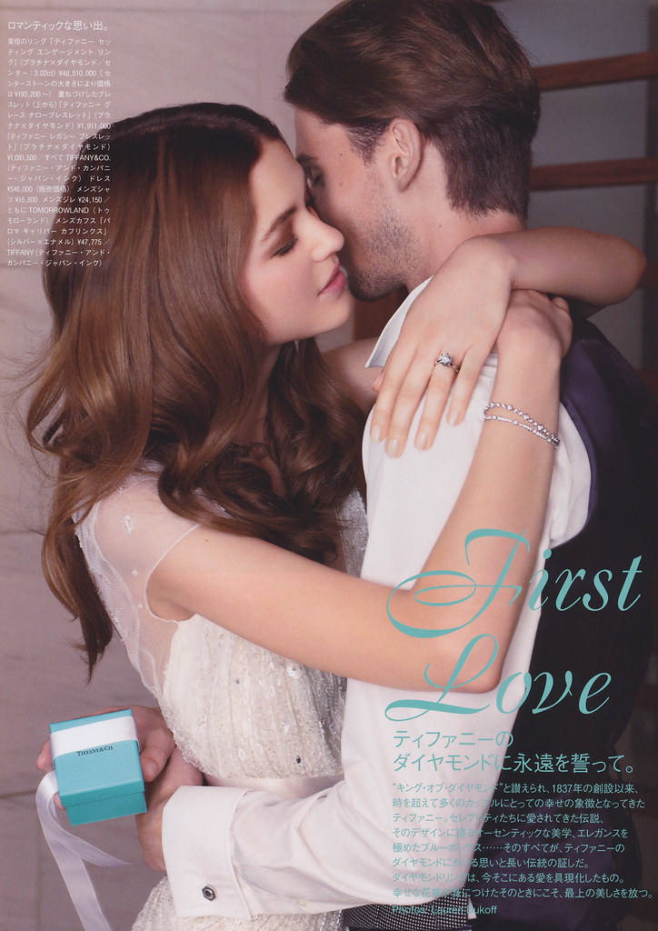Julien Quevenne0070(VOGUE JAPAN Wedding 2012 Vol.1)