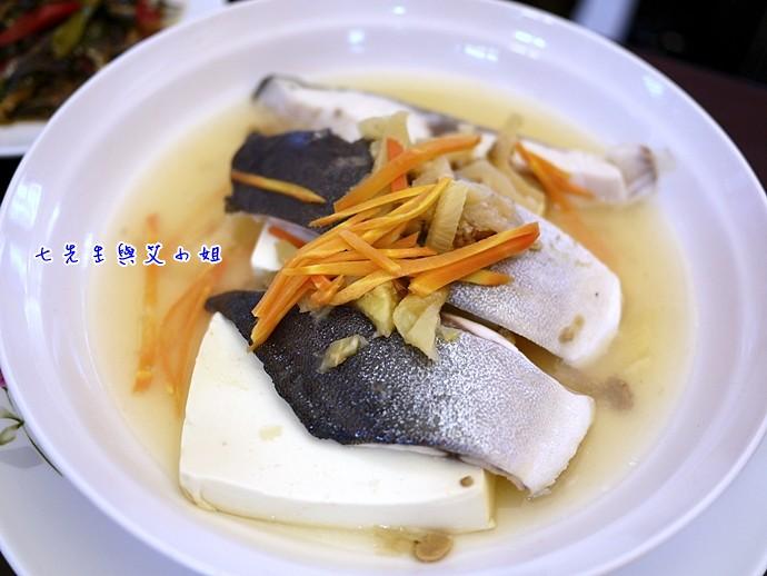 14 清蒸金鯧魚片