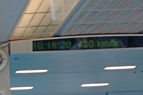 430km/h!! (Linear Motor)