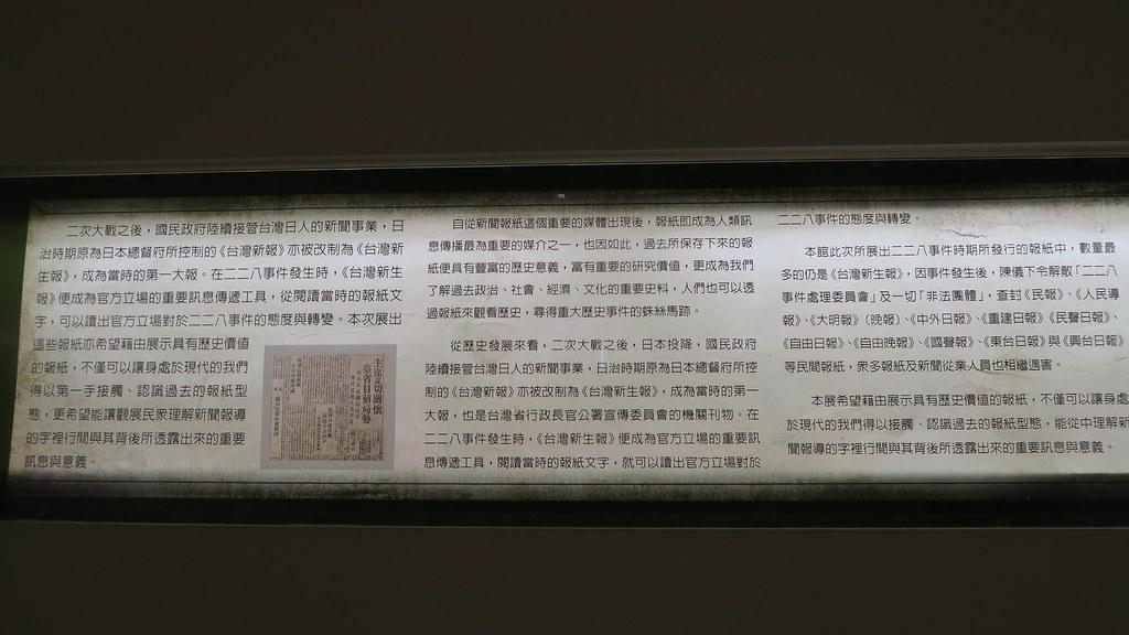 鹽埕高雄市立歷史博物館 (15)
