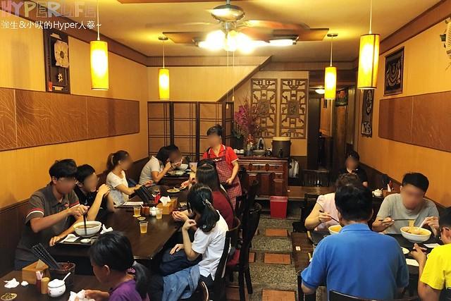 喜士來拉麵 (3)