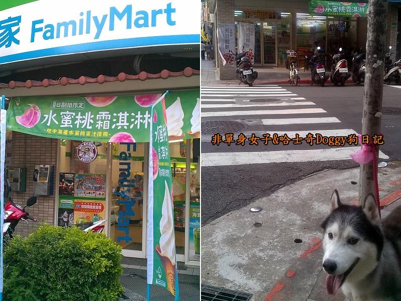 全家便利商店2015-08-15水蜜桃霜淇淋+鬆餅1