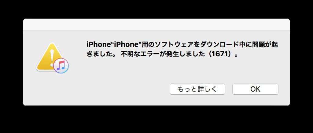 スクリーンショット 2016-09-14 02.37.03