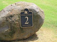 Kauai Lagoon Golf Club 1262