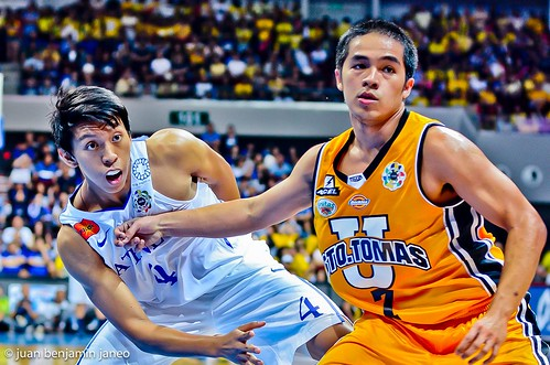 UAAP Season 75 Finals Game 1: Ateneo Blue Eagles vs. UST Growling Tigers, Oct. 6