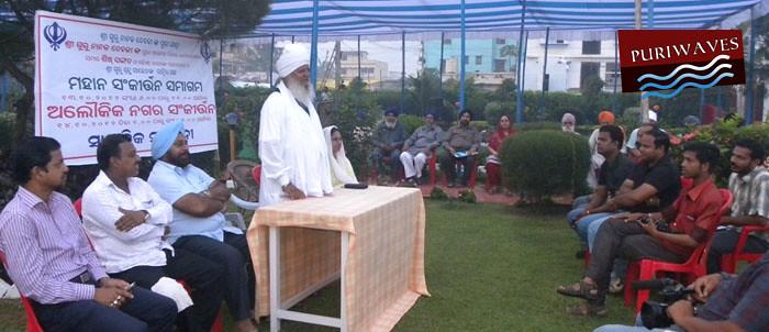 Press conference organised at Gurudwar Puri