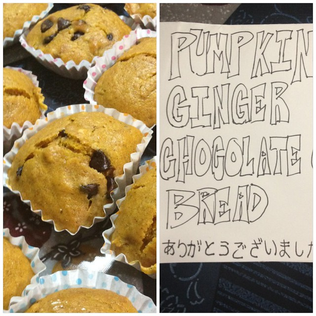 Pumpkin ginger chocolate chip muffins