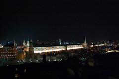 Vue sur le Kremlin depuis la terrasse O² Lounge du Ritz Carlton Hotel
