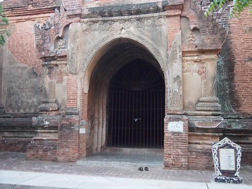 Bagan-452