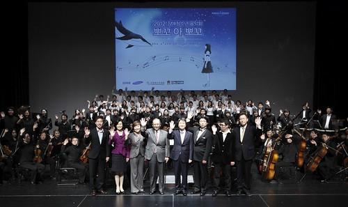 삼성화재, 2012년 장애청소년 음악회 '뽀꼬 아 뽀꼬'