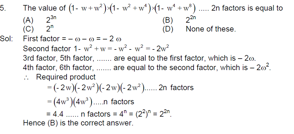 5 Different Approach Complex Number Problems