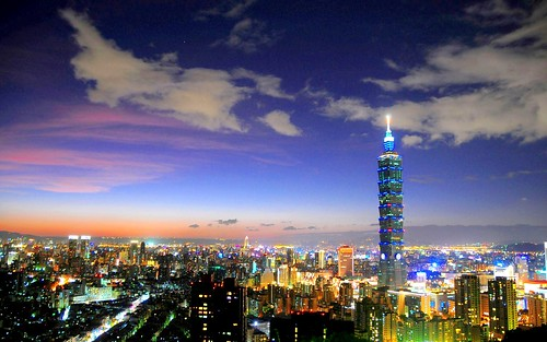 The little tiger panoramic city skyline at night with famous Taipei 101 building- taken Feb 28, 2009