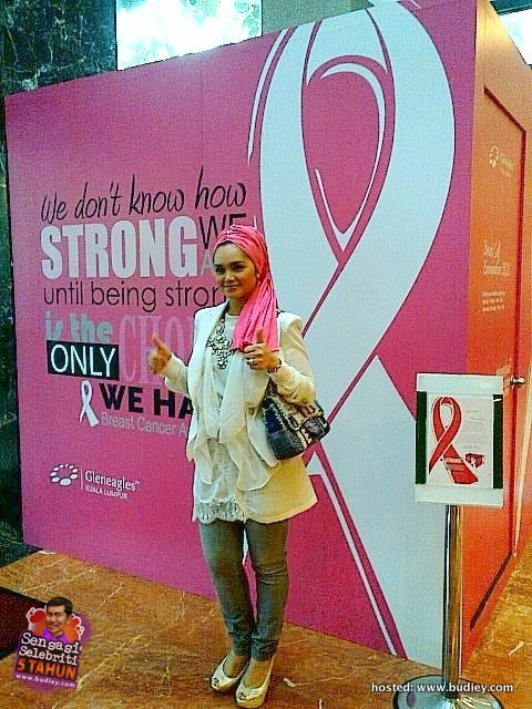 Dato Siti Nurhaliza di Sidang Media, Gleneagles Kuala Lumpur