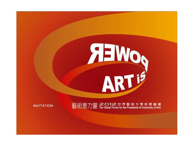 林龍進泓綠簡報20121023.019