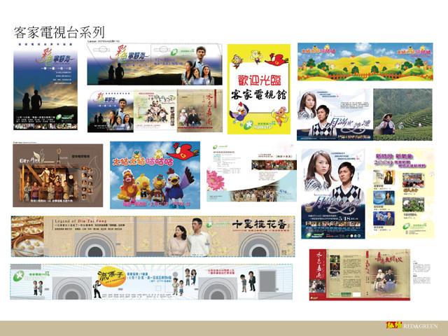 林龍進泓綠簡報20121023.010