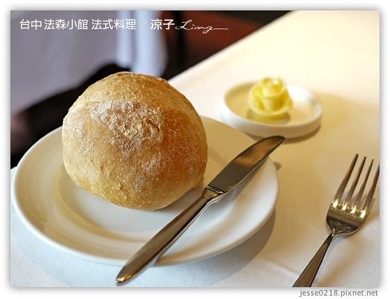 台中 法森小館 法式料理 12