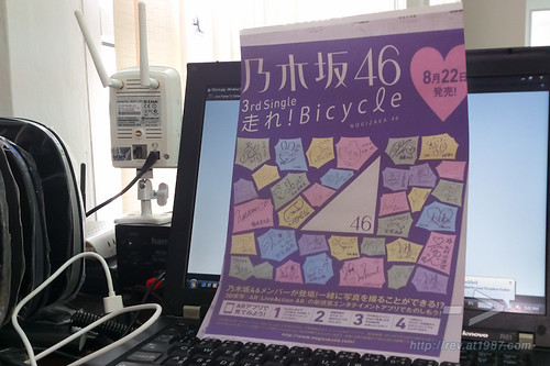 Nogizaka46 Live Action AR Poster