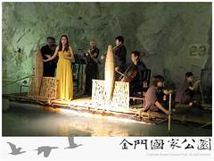 2012金門坑道音樂節-02