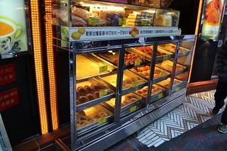 Buns counter at a Tsui Wah shop