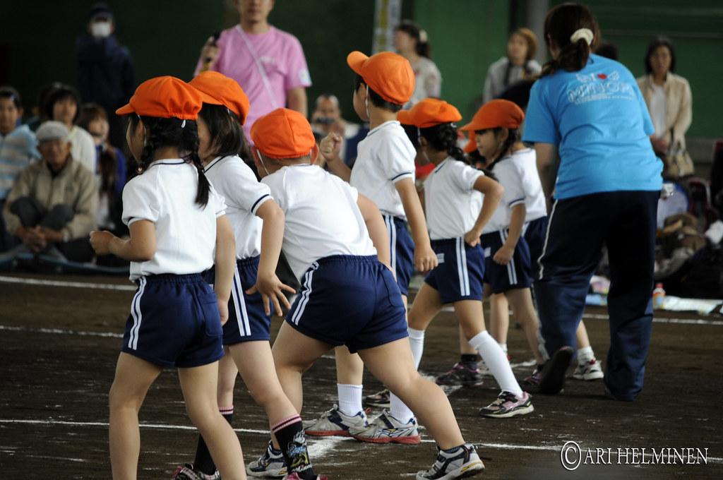 Japanese school sport festival