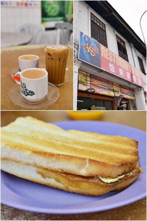 Toast & Coffee @ Yee Lock