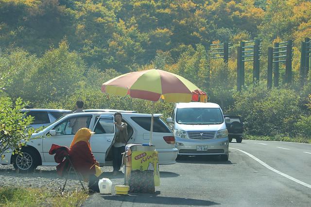 20121014_八幡平_0073