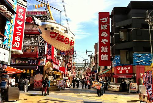新世界 Taken by iPhone