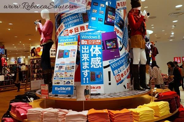 Japan day 1 - Shibuya & Harajuku  (69)