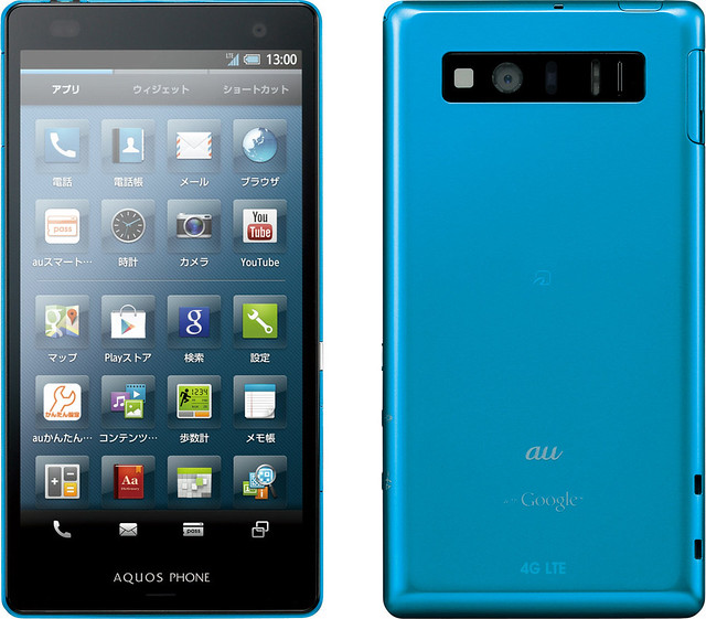 AQUOS PHONE SERIE SHL21 実物大の製品画像