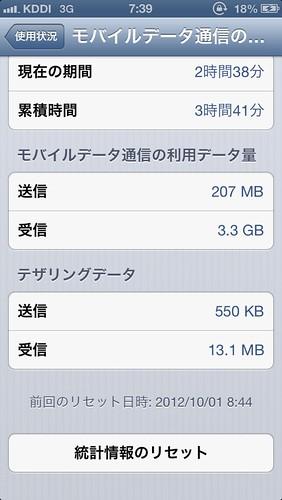 au_wifi016