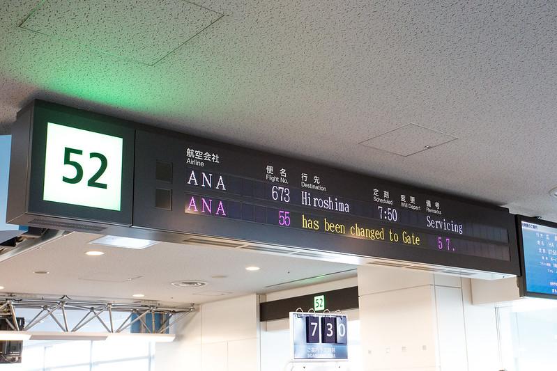 たまゆら舞台探訪 竹原 憧憬の路#1