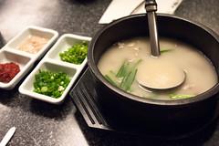 Dwaeji Gukbap (Pork Rice Soup) @ Han Corea