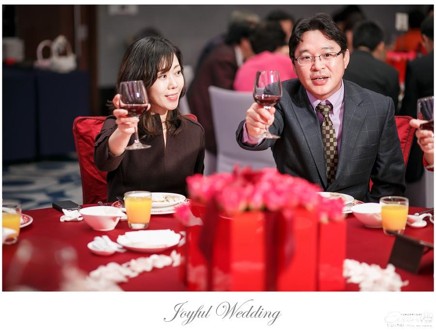 勝燁&慧玲 婚禮喜宴_0037